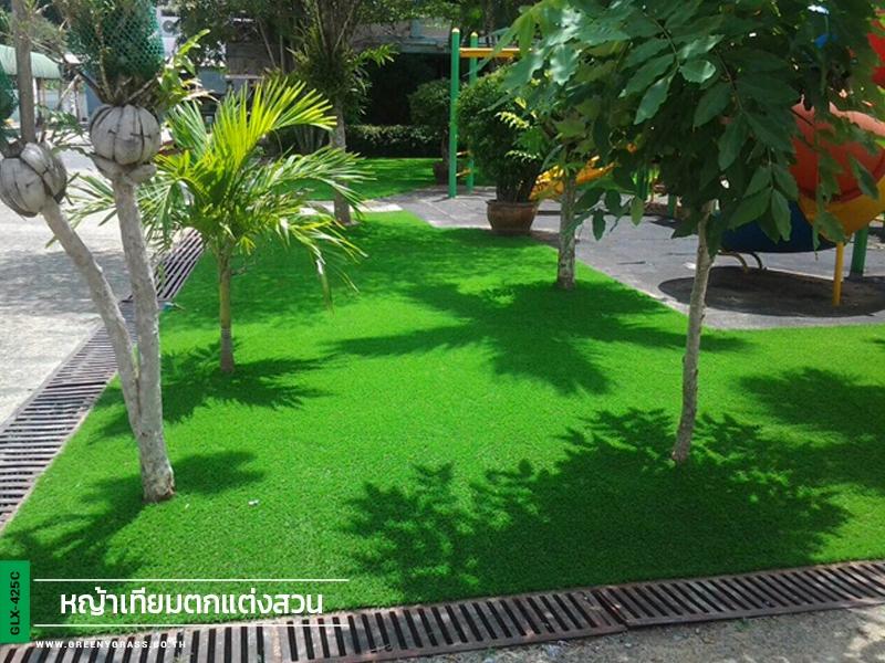 จัดสวนหญ้าเทียม โรงเรียนปัญญาวิทย์