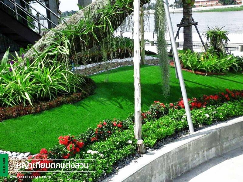 จัดสวนหญ้าเทียม บ้านพักตากอากาศ ริมแม่น้ำเจ้าพระยา