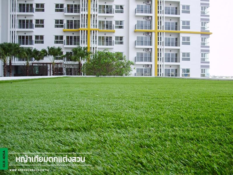 แต่งสวนหญ้าเทียม คอนโด สาทร-ตากสิน