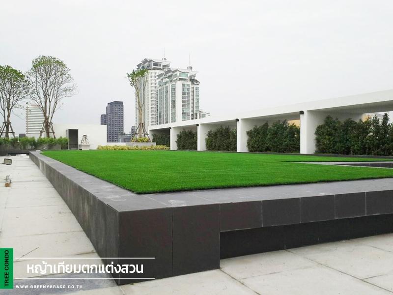 แต่งสวนหญ้าเทียม ดาดฟ้าทรีคอนโด ชั้น8 สุขุมวิท 40-42