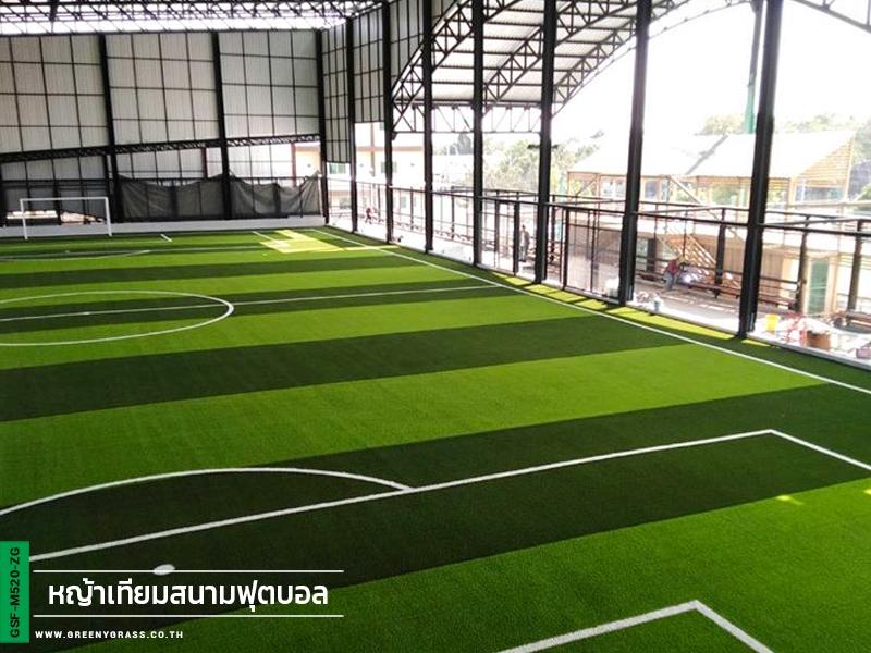 สนามฟุตบอลหญ้าเทียมอาภาสเตเดี้ยม