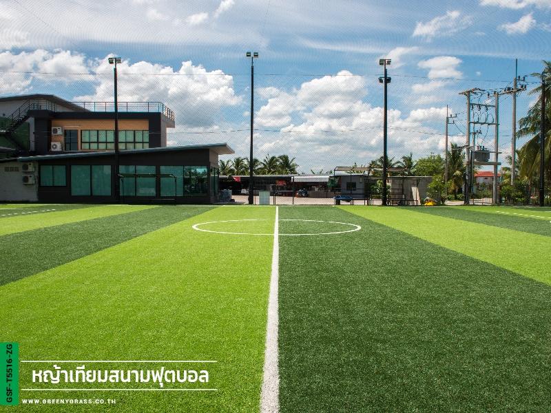 สนามฟุตบอล Chanathip Sport Club (กลางแจ้ง)