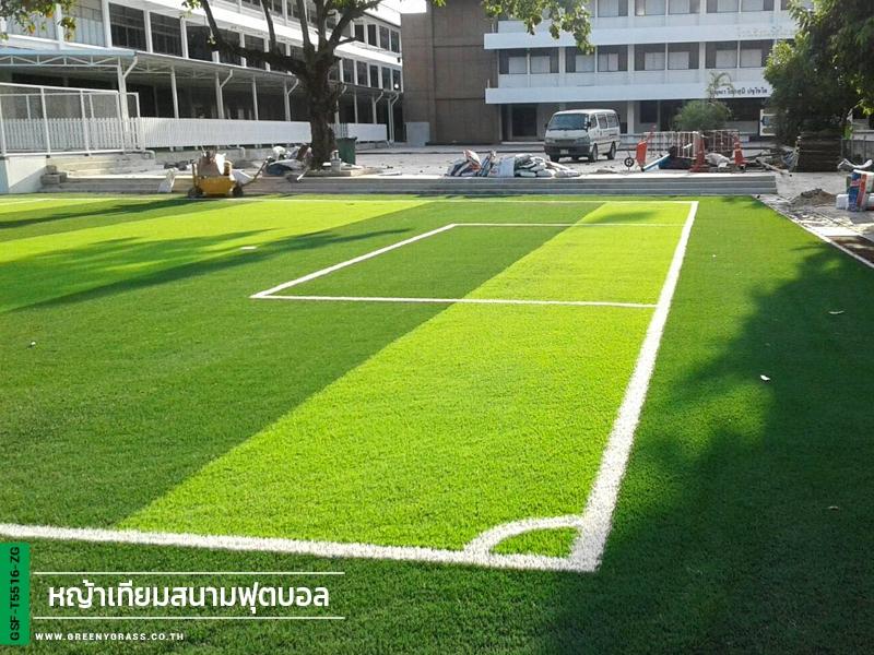 สนามฟุตบอล โรงเรียนวังไกลกังวล