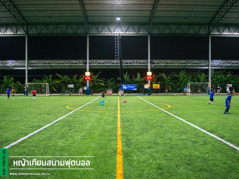 สนามฟุตบอล Talent Sport Club BY (เจ ชนาธิป)