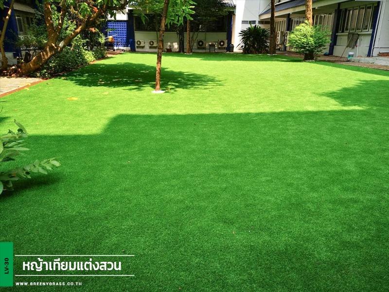 จัดสวนหญ้าเทียม โรงเรียนบดินทรเดชา (ลาดพร้าว)