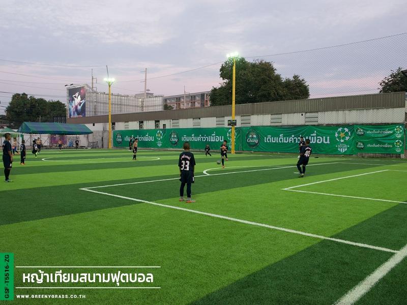 สนามฟุตบอลหญ้าเทียม Star Soccer พัทยาใต้