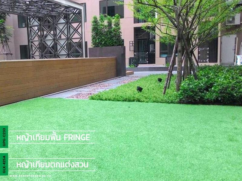 หญ้าเทียมปูผนังและจัดสวน The Pixel สาทร