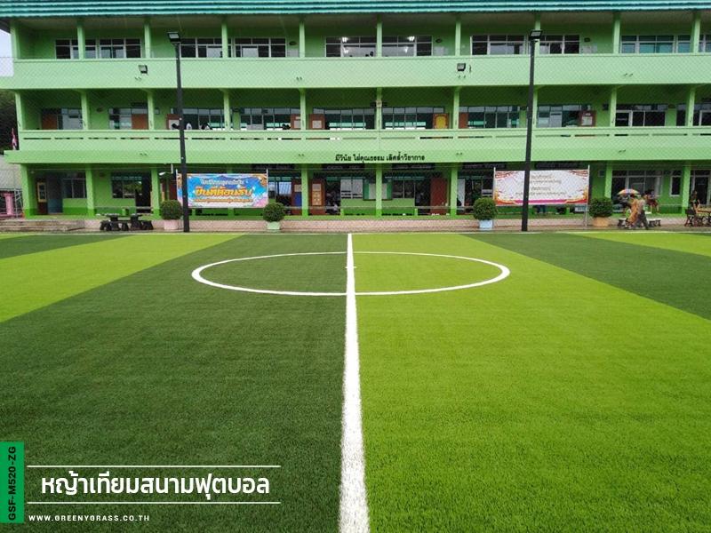 สนามฟุตบอลหญ้าเทียม โรงเรียนอนุบาลลำทับ