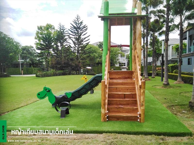 สนามเด็กเล่นหญ้าเทียม เพอร์เฟคมาสเตอร์พีช