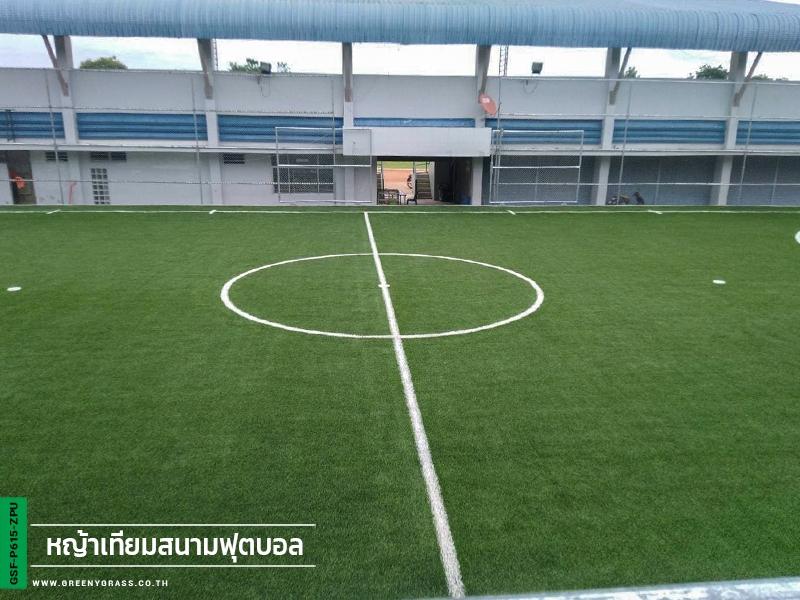 สนามฟุตบอลหญ้าเทียม บ้านสันลมจอย จ.เชียงใหม่