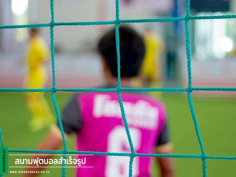 สนามฟุตบอลสำเร็จรูป Soccer Play ณ โตโยต้า เจริญศรี