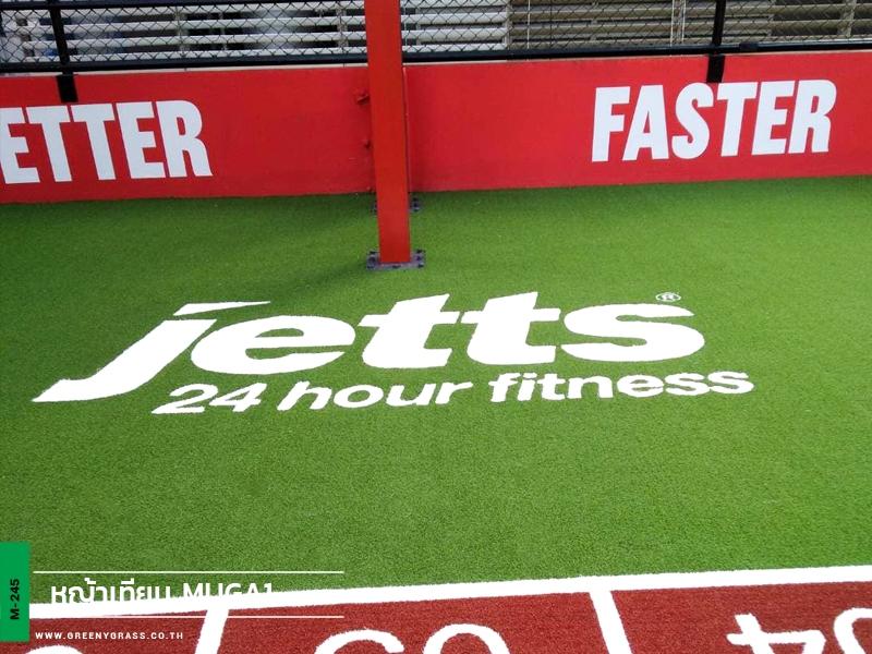 หญ้าเทียมพื้นฟิตเนส Jetts 24 Hour Fitness