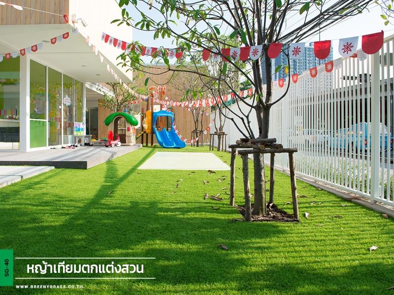 สนามเด็กเล่นหญ้าเทียม โรงเรียน Kido ประชาชื่น30