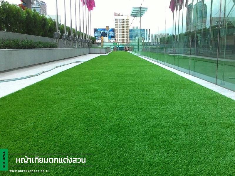 หญ้าเทียมจัดสวน อาคารเมืองไทยประกันชีวิต รัชดาภิเษก