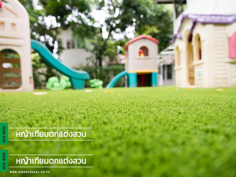 สนามเด็กเล่นหญ้าเทียม อนุบาลอาคาเซีย
