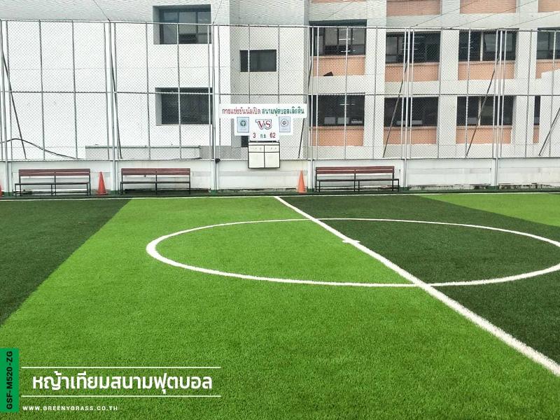 สนามฟุตบอลบนดาดฟ้า โรงพยาบาลเลิดสิน