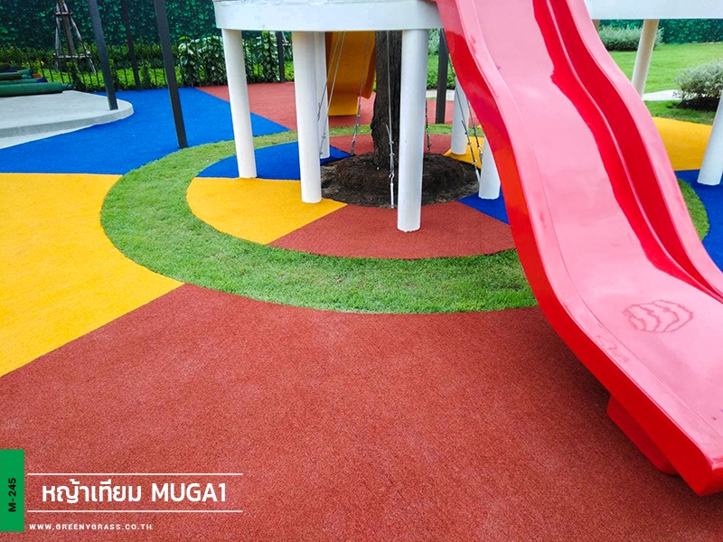 สนามเด็กเล่นหญ้าเทียมสลับสี หมู่บ้านคณาสิริ