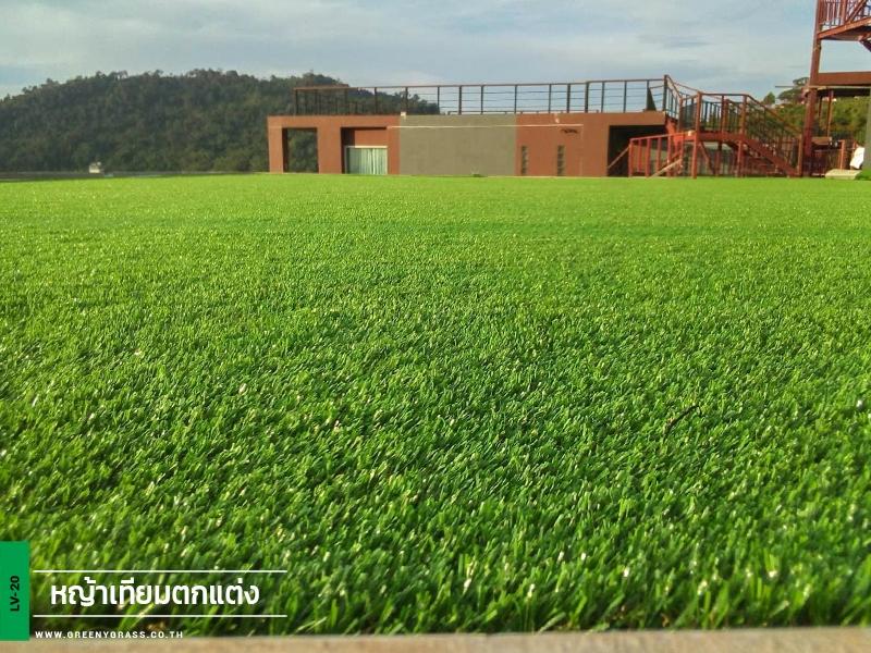 ดาดฟ้าหญ้าเทียม Grand Kokkod Resort
