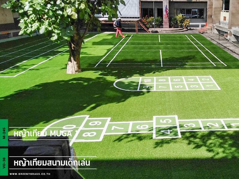 สนามอเนกประสงค์หญ้าเทียม โรงเรียนศรีดรุณ