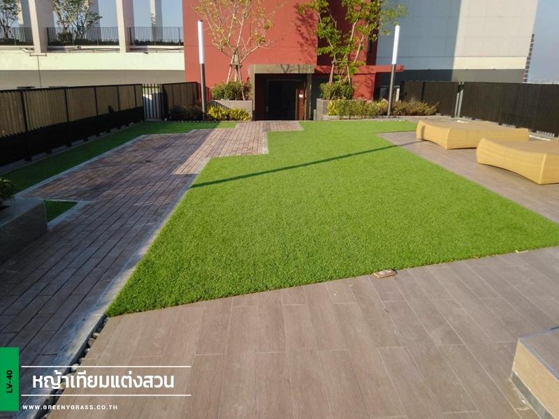 จัดสวนหญ้าเทียมบนคอนโด The Privacy Rama 9