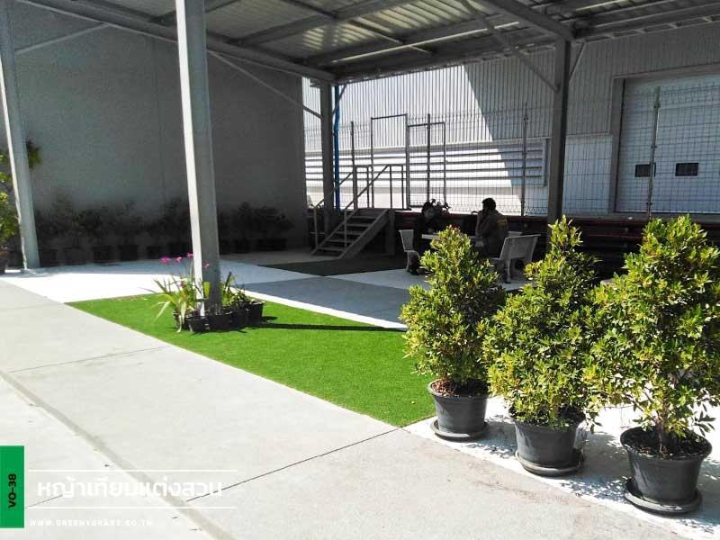 แต่งสวนด้วยหญ้าเทียม mercedes benz training center