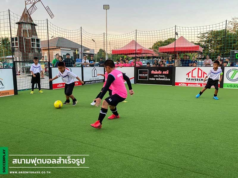 สนามฟุตบอลสำเร็จรูป Soccer Play ตลาดวานสุข ณ ราษี