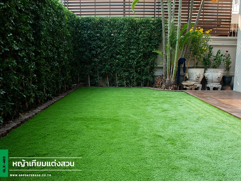 แต่งสวนหญ้าเทียม บ้านพักส่วนตัว ซอยพิบูลวัฒนา