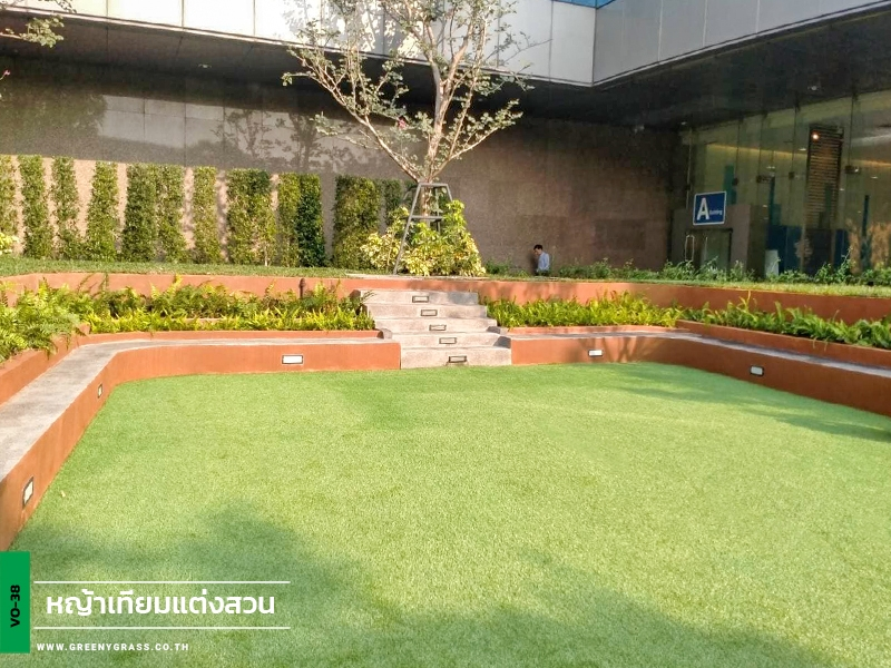 สวนหญ้าเทียม ธนาคารทหารไทย จำกัด (มหาชน) สำนักงานใหญ่