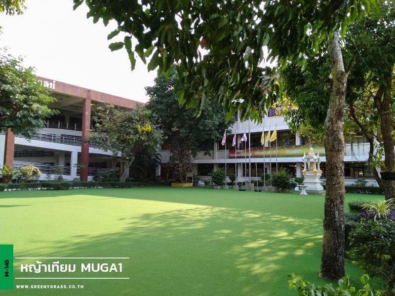 สนามหญ้าเทียมอเนกประสงค์ โรงเรียนศรีสังวาลย์