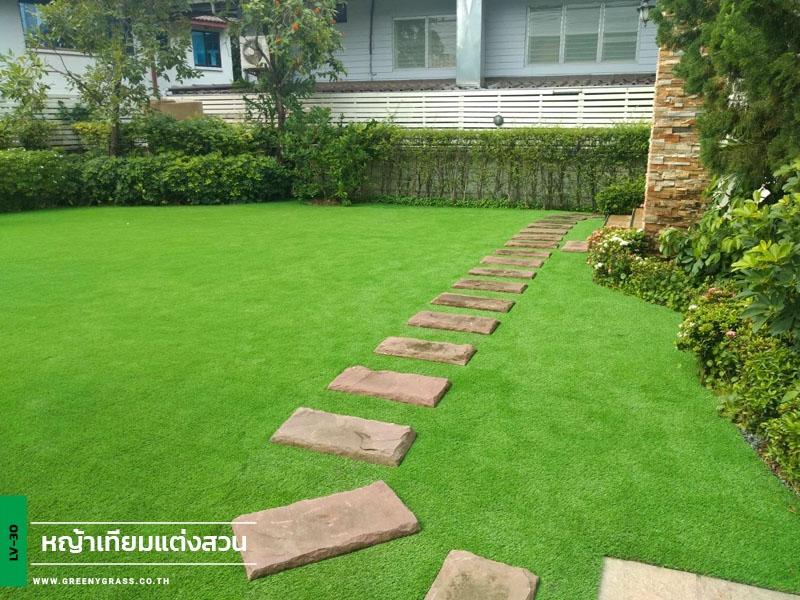 ติดตั้งหญ้าเทียม บ้านพักย่านเทศบาลนิมิตใต้