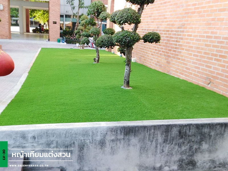 ตกแต่งหญ้าเทียม โรงเรียนอัสสัมชัญธนบุรี