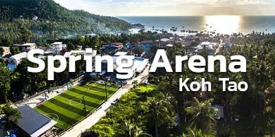 สนามฟุตบอลหญ้าเทียมบนอ่าวไทย (เกาะเต่า)