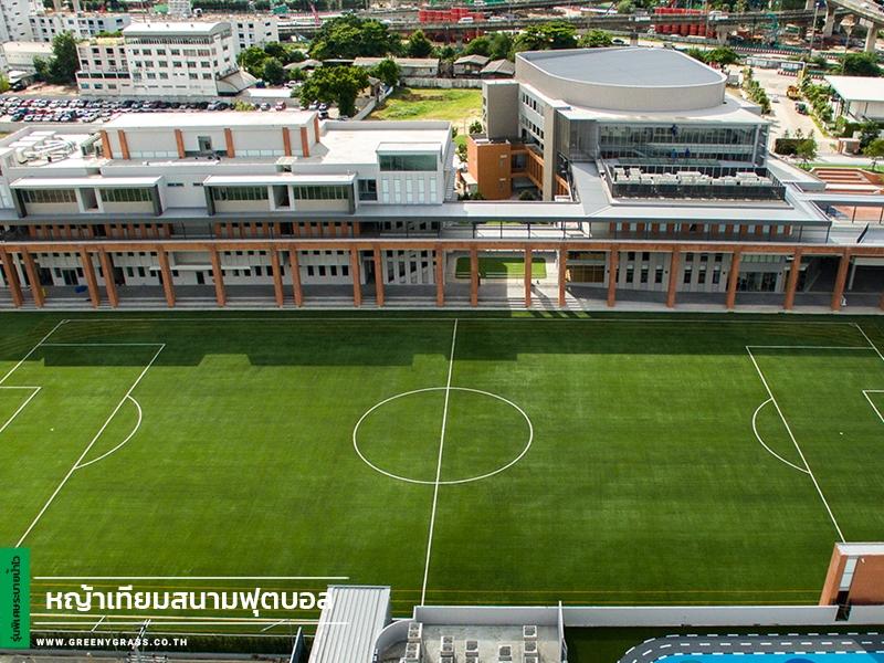 สนามฟุตบอล - โรงเรียนนานาชาติคิงส์คอลเลจกรุงเทพ
