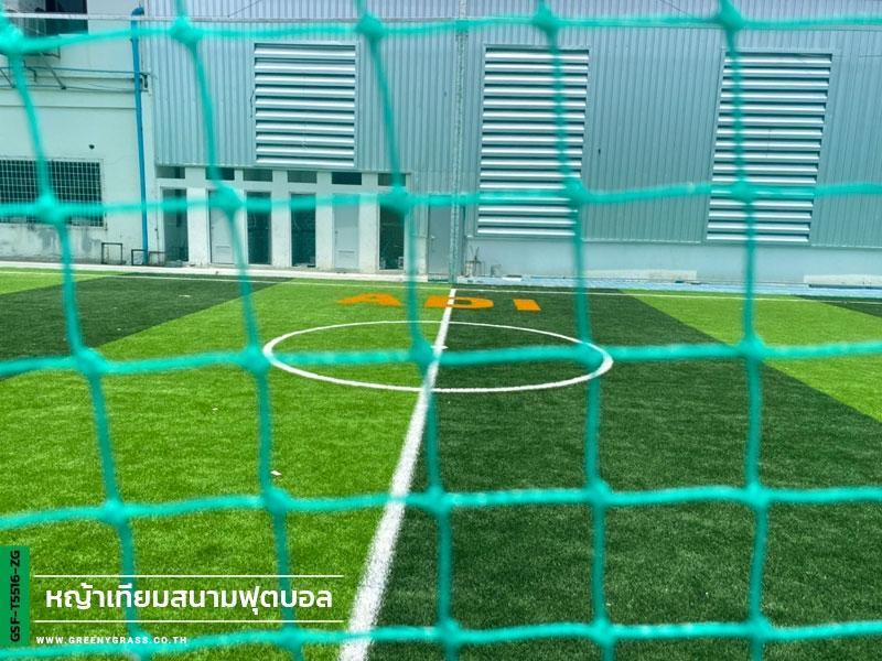 สนามฟุตบอลหญ้าเทียม บริษัท แอดวานซ์ ได-คัสติ้ง อินดัสทรี จำกัด