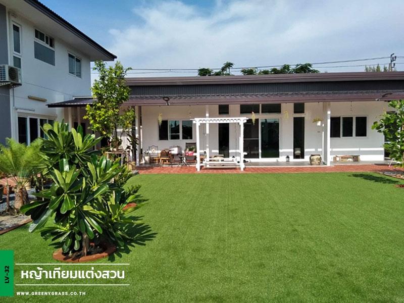 จัดสวนหญ้าเทียม หมู่บ้านคุณาลัย บางขุนเทียน-ชายทะเล