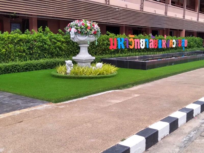 ติดตั้งหญ้าเทียม คณะนิติศาสตร์ มหาวิทยาลัยราชภัฏอุบลราชธานี