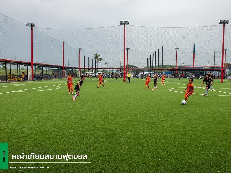 สนามฟุตบอล Super Dragon Football Club ชลบุรี