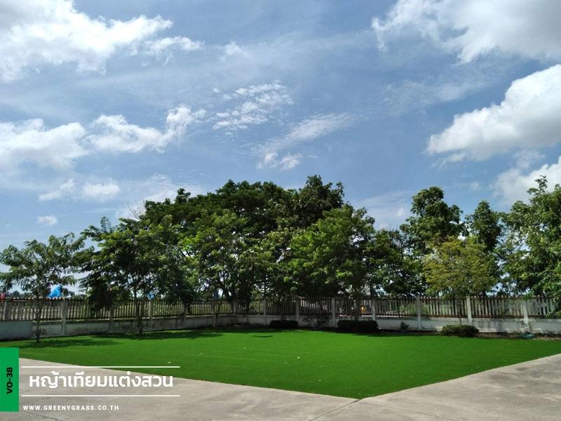 สนามเด็กเล่นหญ้าเทียม เทศบาลตำบลบางหลวง จ.นครปฐม