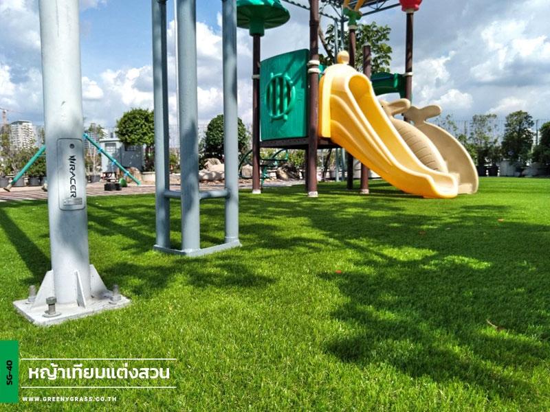 หญ้าเทียมสนามเด็กเล่น ลานทะเลสาบเมืองทองธานี