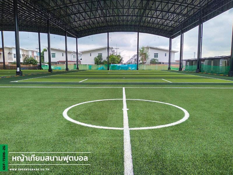สนามฟุตบอล หมู่บ้านไทยสมบูรณ์3 คลองสาม