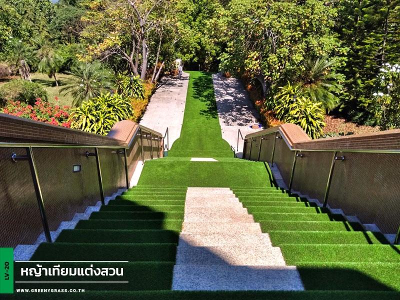 ติดตั้งหญ้าเทียม วัดบรรพตคีรี (ภูจ้อก้อ)