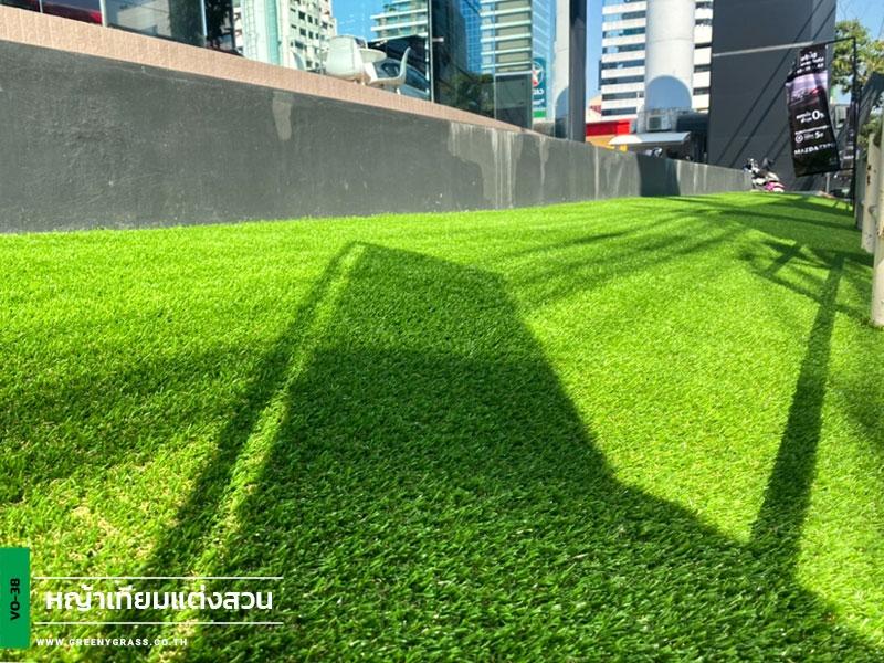 ติดตั้งหญ้าเทียม โชว์รูมมาสด้า ซิตี้ สาขาลุมพินี