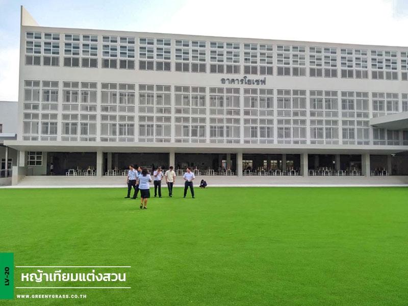 ติดตั้งหญ้าเทียม โรงเรียนเทพมิตรศึกษา จังหวัดสุราษฎร์ธานี