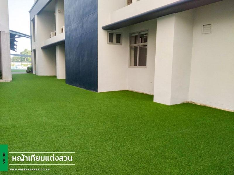 ติดดั้งหญ้าเทียม โรงเรียนประชาคมนานาชาติ (ICS)