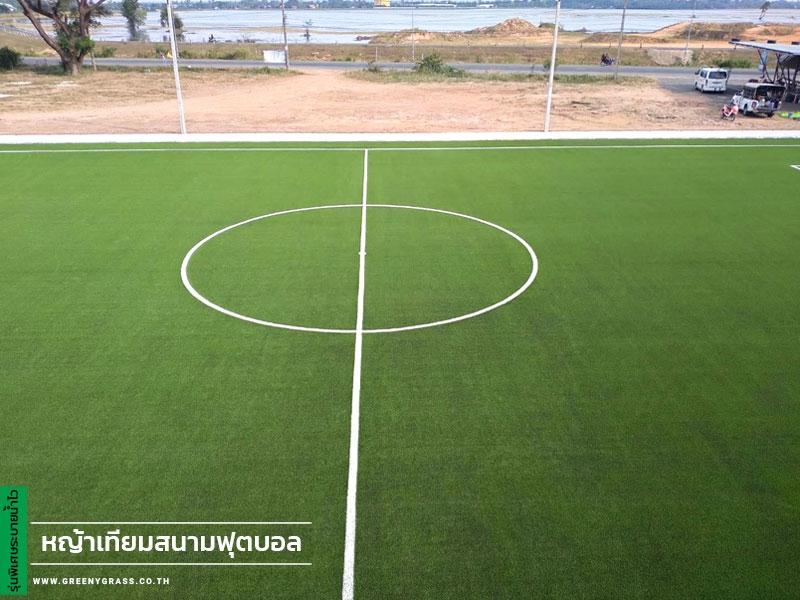 สนามฟุตบอลหญ้าเทียม สวนหย่อมเทศบาลตำบลขุนหาญ