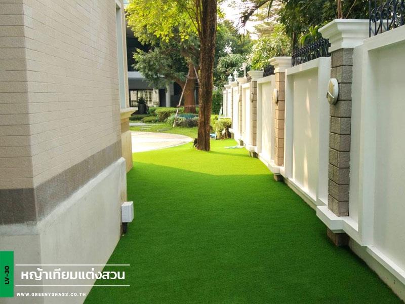 จัดสวนหญ้าเทียม หมู่บ้านนันทวัน-วัชรพล