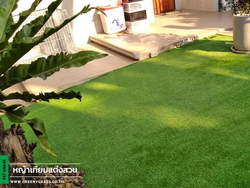 จัดสวนหญ้าเทียม หมู่บ้านร่มไม้ชายคลอง พระราม 2