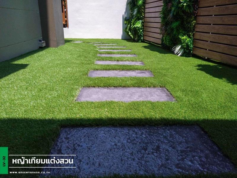 จัดสวนหญ้าเทียม หมู่บ้าน ซีรีน กัลปพฤกษ์