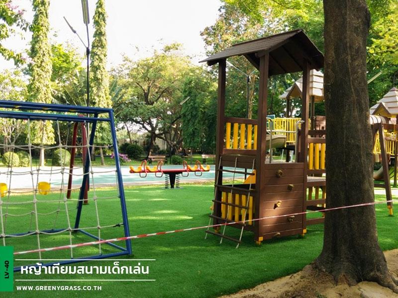 สนามเด็กเล่นส่วนกลาง หมู่บ้านปัญญา ซอยพัฒนาการ 30
