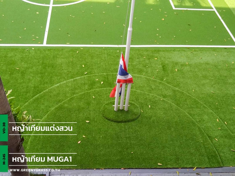 ติดตั้งหญ้าเทียม โรงเรียนอนุบาลเปล่งประสิทธิ์ศรีนครินทร์